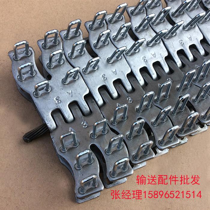 Alta resistencia de cinturón de hebilla de cinturón de hebilla de conexión de transporte industrial cabeza clip A3 con cinturón de hebilla común clips