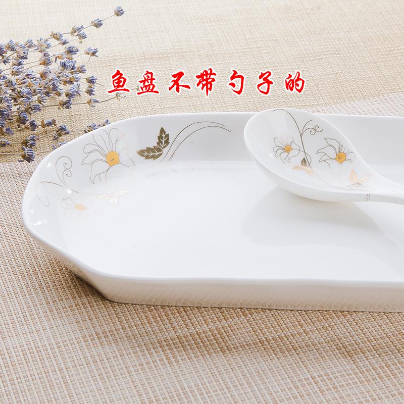 Кости расположены блюдо прямоугольник 12 дюймов рыбы посуду керамический диск туба пару рыба на гриле еды Чжао микроволновой печи диск, диск