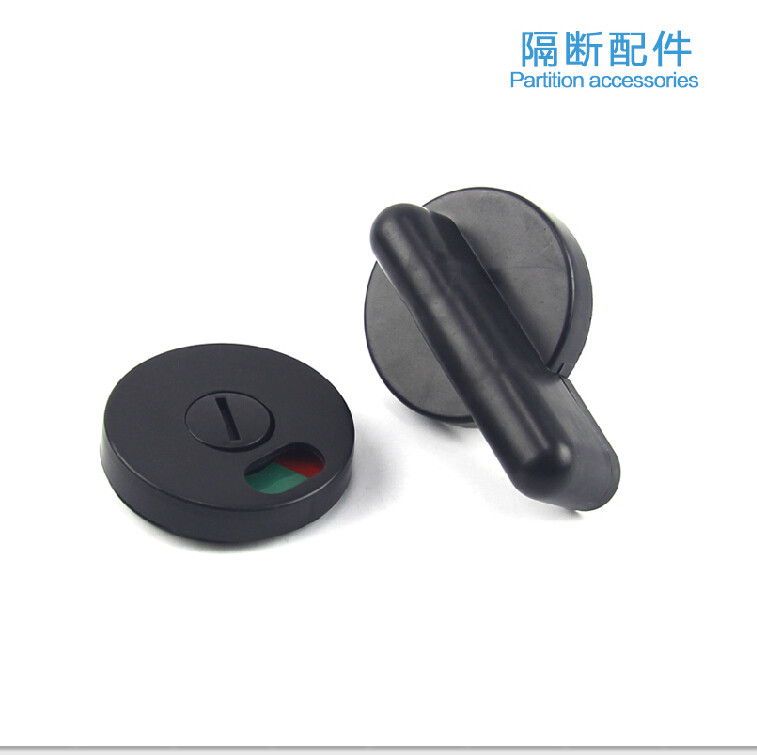 Custer, public toilet bathroom partition fittings, black plastic PVC nylon lock hinge, foot support set