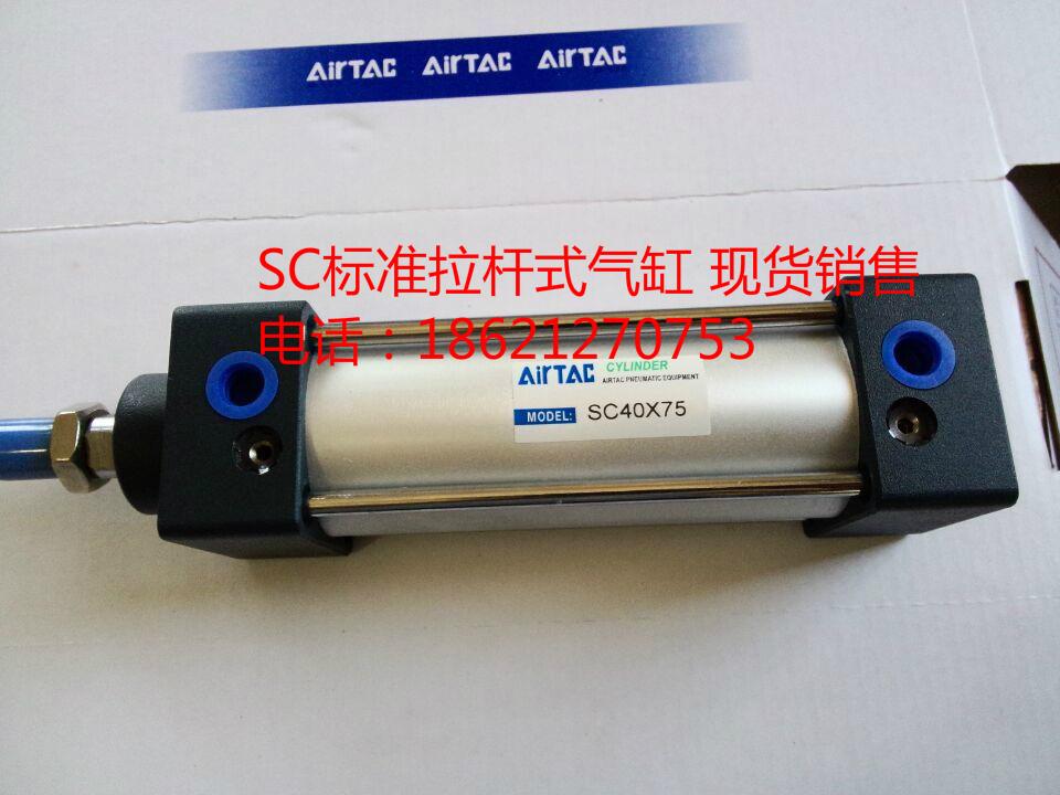 de SCT/SCJ/SCD/SC63X400-S standard de cilindru magnetic original al pasagerilor în loc de vânzare