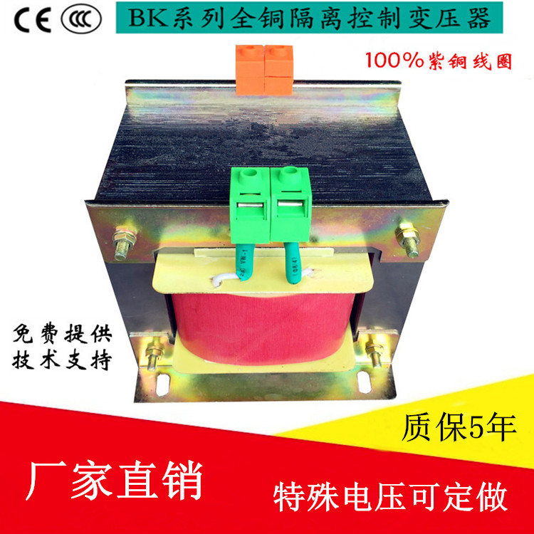 - самостоятелен контрол на трансформатор BK-4000VA220V 36v един променлив ток през 220v 24v трансформатор.