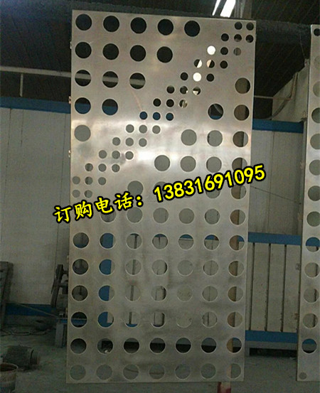 Factory production advertising door plate punching aluminum board outdoor sign hole hole board exterior wall dry hanging paint hollow plate