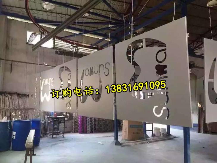 Perfil de aluminio perforado a medida de la firma a las placas de orificio irregular de publicidad hueco de aluminio