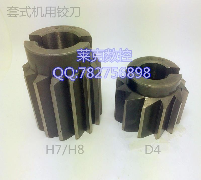 Alargadores com máquina de processamento de não - padrão de precisão 25-85mmD4 alargador /6542 / conjunto de materiais