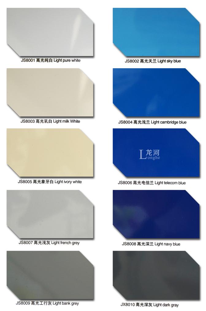 a fény 铝塑 shanghai kedvező magas magas fény színe. számos távközlési - és 3mm - re vastag 15 selyem hirdetőtábla a kapu