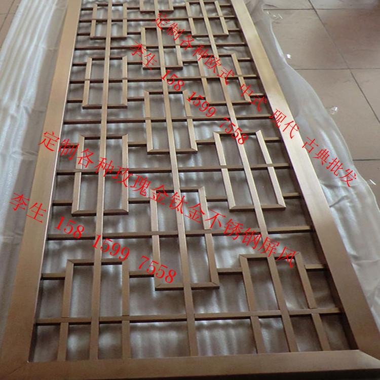 メーカー特価カスタム会所現代シンプルステンレス曳糸バラ金屏風に風水家庭用戸を断つ