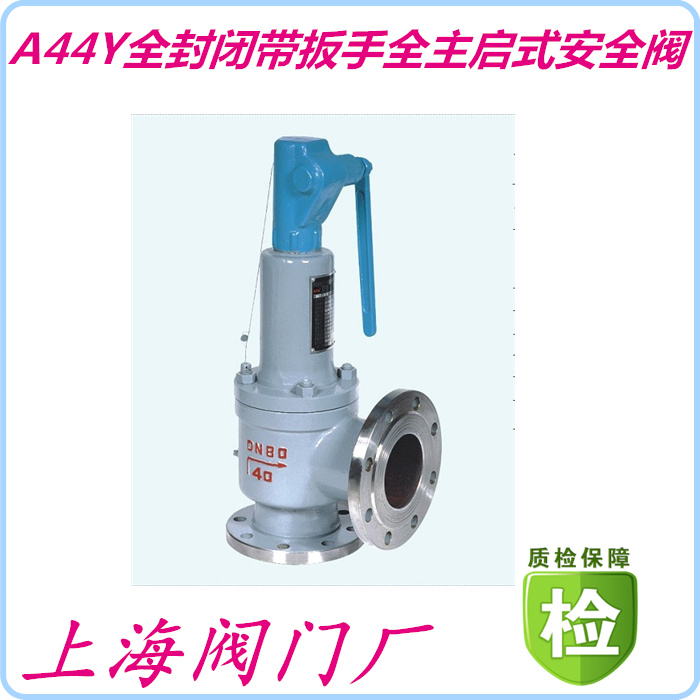 Top valve factory A44Y-16C fully closed with wrench master main open safety valve DN2532405065