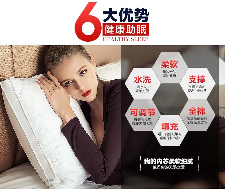 五つ星ホテル専用羽ベルベット低い低いに薄い柔らかい枕枕睡眠に役立つ頭心を熱く水洗