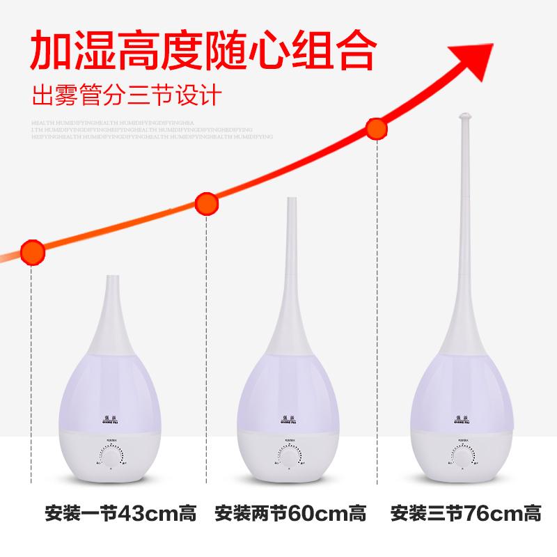コンソール型空気加湿器家庭用シズネ寝室室冷房大容量浄化ミニアロマ機