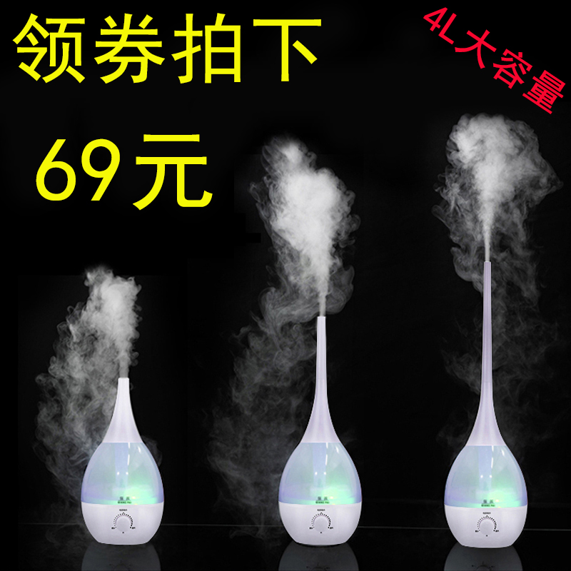Floor type air humidifier, home silent bedroom, office air conditioning room, large capacity purification Mini Perfume machine