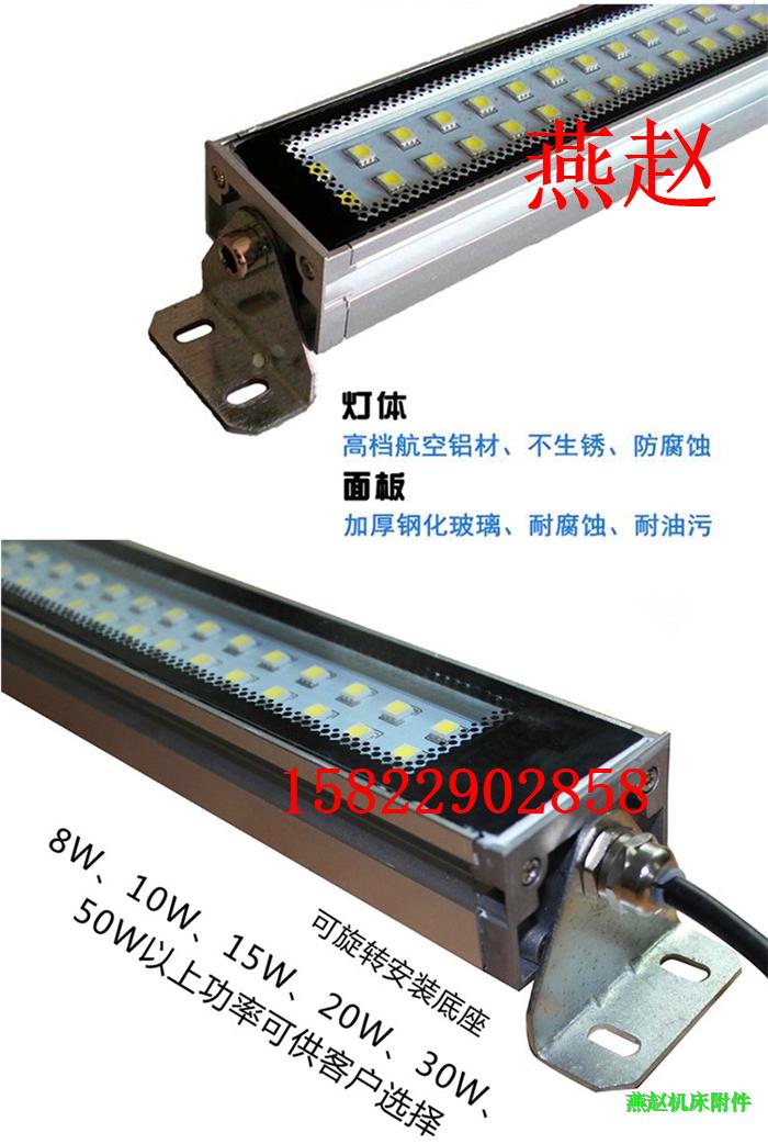Ha portato la Luce DI MACCHINE UTENSILI di Metallo a prova di esplosione di Luce e Acqua e Olio della lampada DI MACCHINE UTENSILI di lavoro 220V20W Tre - lampada