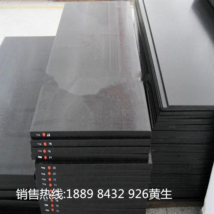 Black and blue synthetic slate, import synthetic stone, antistatic and high temperature resistant synthetic slate mold insulation board