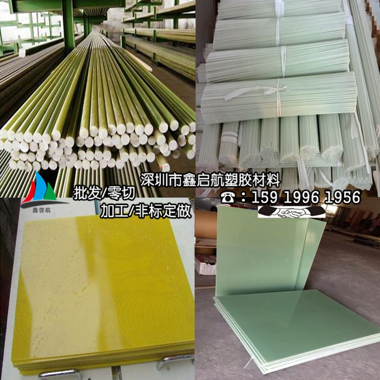 High temperature resistant imported yellow epoxy board, water green FR-4 board, glass fiber board 3240 yellow resin board processing