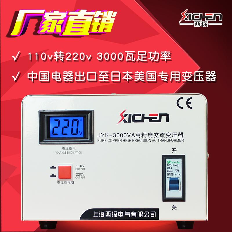 трансформатор 100v110v се 220v преобразувател на напрежение £ 30 милиона домашни уреди, използвани за износ