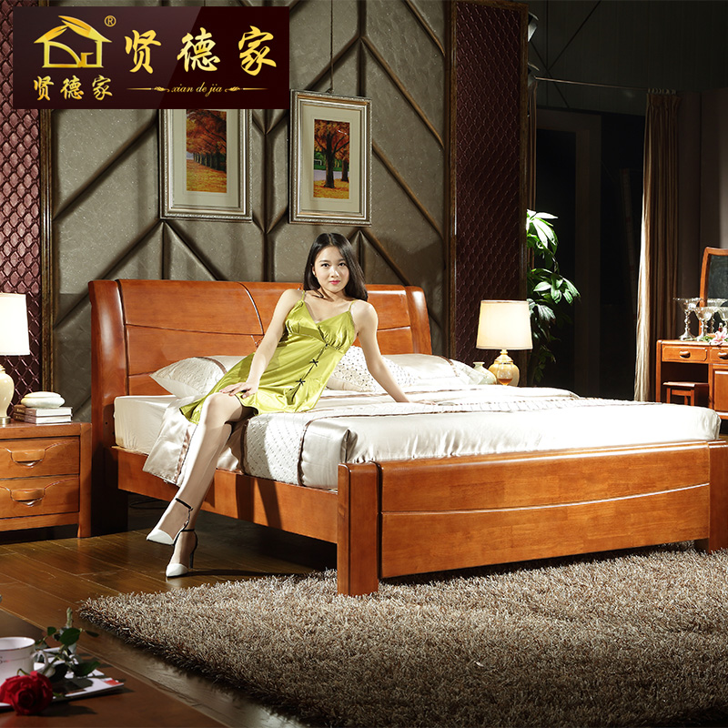 Solid wood bed, Chinese oak bed, modern simplicity, double 1.8 meters high box, storage, marriage bed, special package, mail bedroom