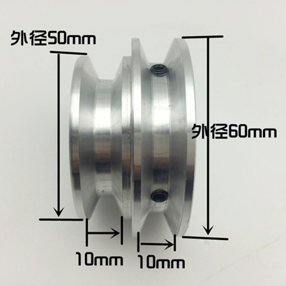 Aluminum alloy A double groove pulley, 12 spindle motor, round belt pulley 10 model, triangle drive wheel 8, outer 60