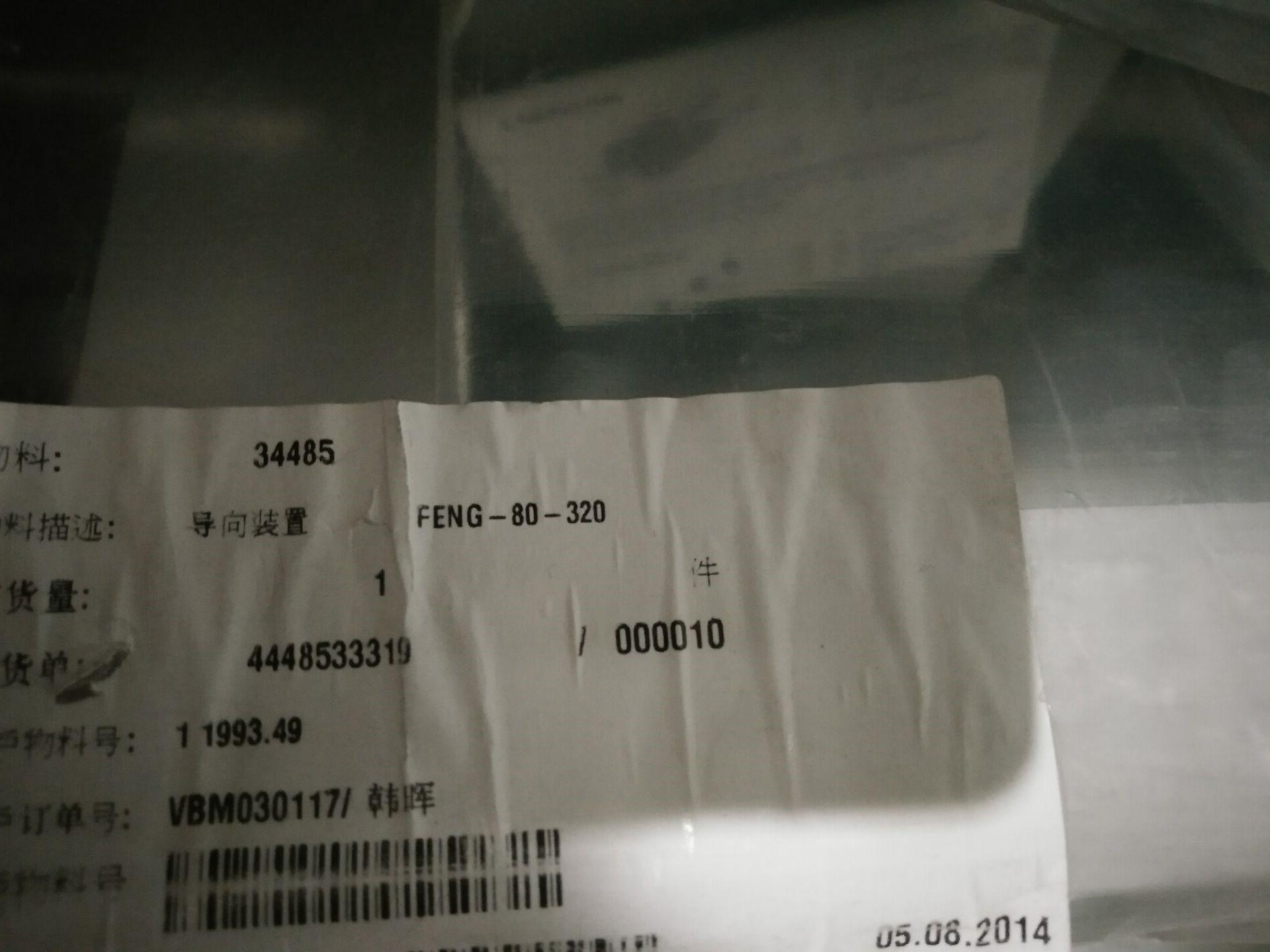 Nouveau original festo de cylindre FENG-80-32034485 comptant une peine de dix Olo