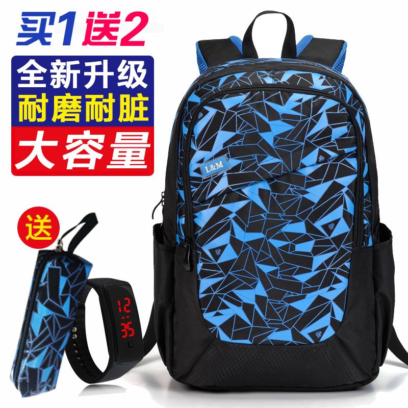 天天特价初中生书包男高中学生书包女背包双肩包大容量休闲电脑包