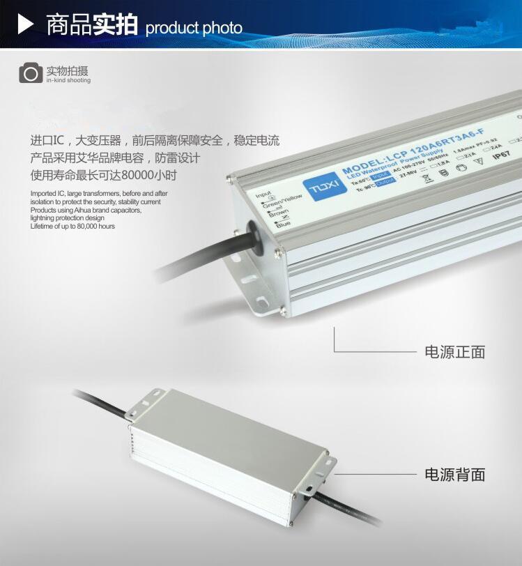 постоянный поток власти во главе с диска 28w56w84w98w плоские уличный фонарь голова балласт весь светодиодная лампа трансформатор