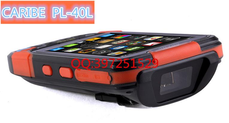 Android - PDA - waffe für die malerischen handheld - Automaten WiFi4G 1D und 2d - barcode - scanner - terminal