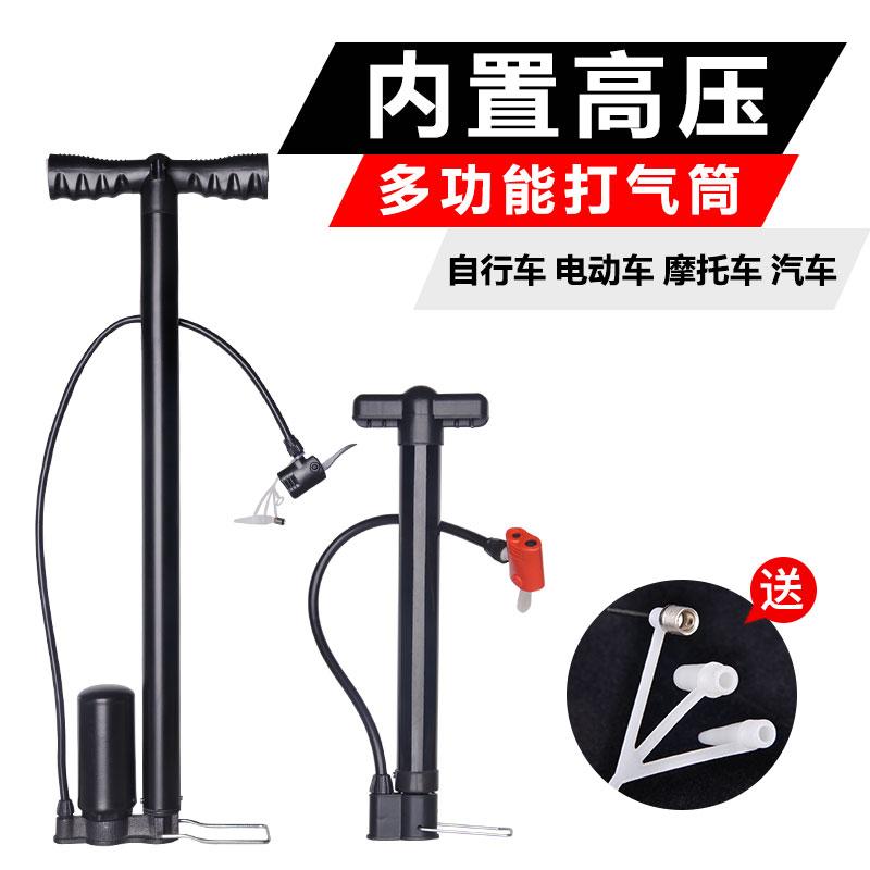 ปั๊มแรงดันสูงแบบพกพาเท้าเหยียบจักรยานพับได้ ( แบบถังท่อไอน้ำเล่น