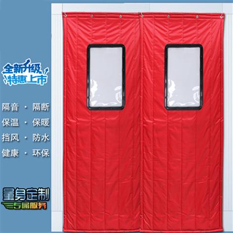 주문 겨울 보력 면직카텐 보온 방음 방수 바람막이 가정용 칸막이 냉장고 전용 문발