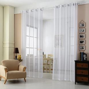 plaid cortinas de gasa blanca producto de una seleccin especial de ventana sala balcn de arena blanca