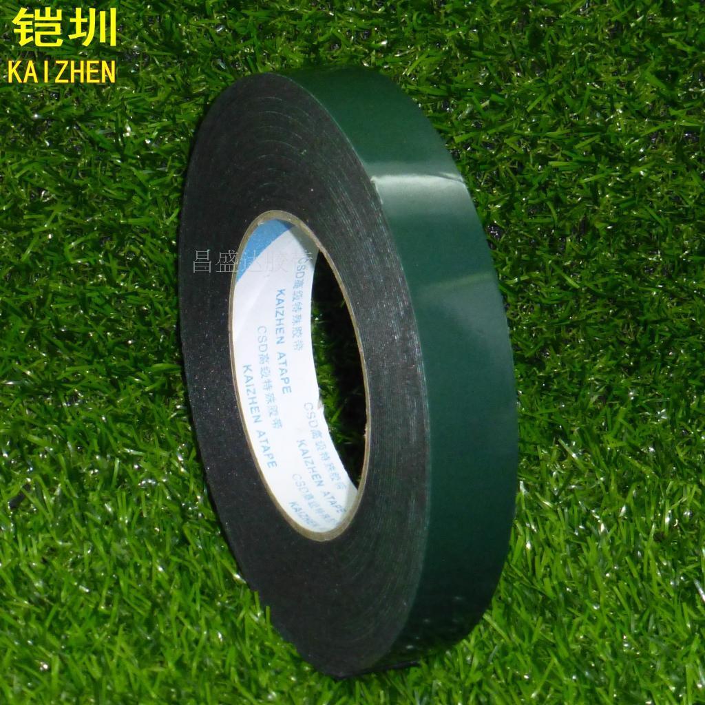 A força Verde Filme Preto FITA de espuma Esponja de 10 metros de largura de poeira móvel de 50 mm de espessura.