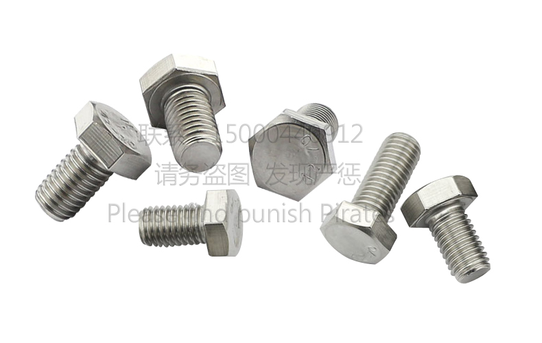 Authentic 304 stainless steel fine tooth outside six angle screw, six angle bolt outside six angle screw screw M12*1.5