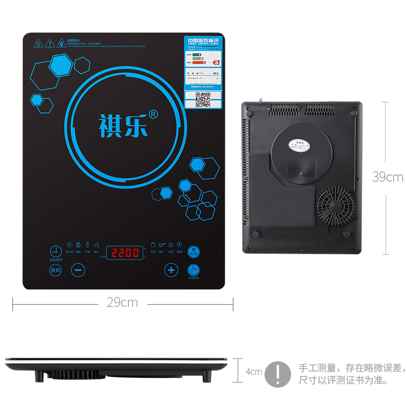 4G LJY-210C special offer domestic multifunctional electromagnetic oven intelligent touch screen cell stove cooking tea stir