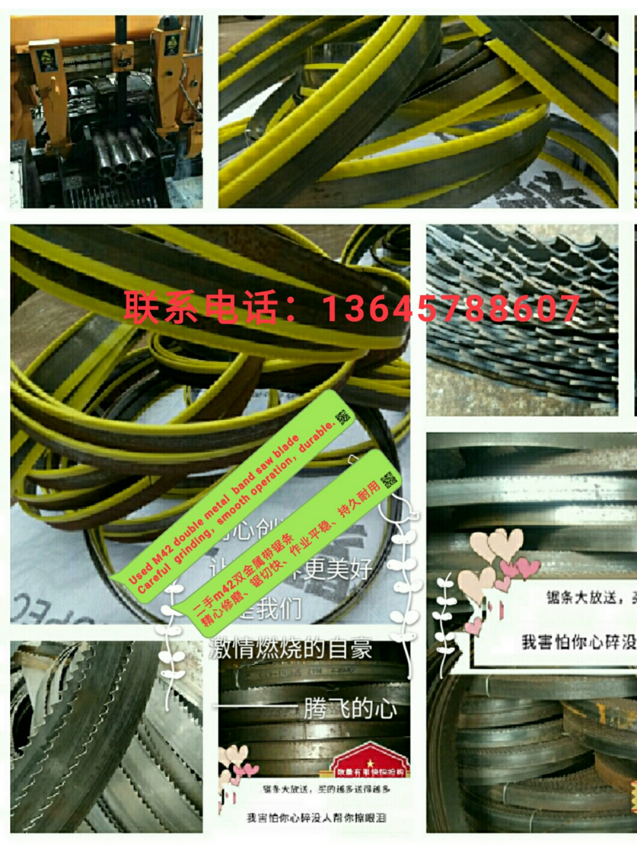 27 width 0.9 thickness 3/4 tensile toothed band sawing machine, belt saw blade finishing, repair, sales