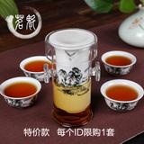 陶瓷玻璃红茶功夫茶具一壶4杯组合 券后6.8元包邮 0点开始