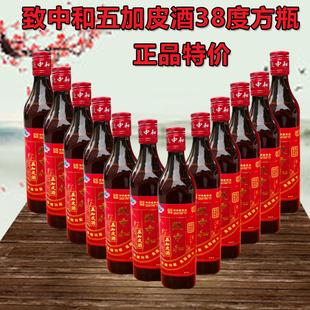 致中和五加皮酒38度500*12瓶方瓶套餐新饮法正品特价促销