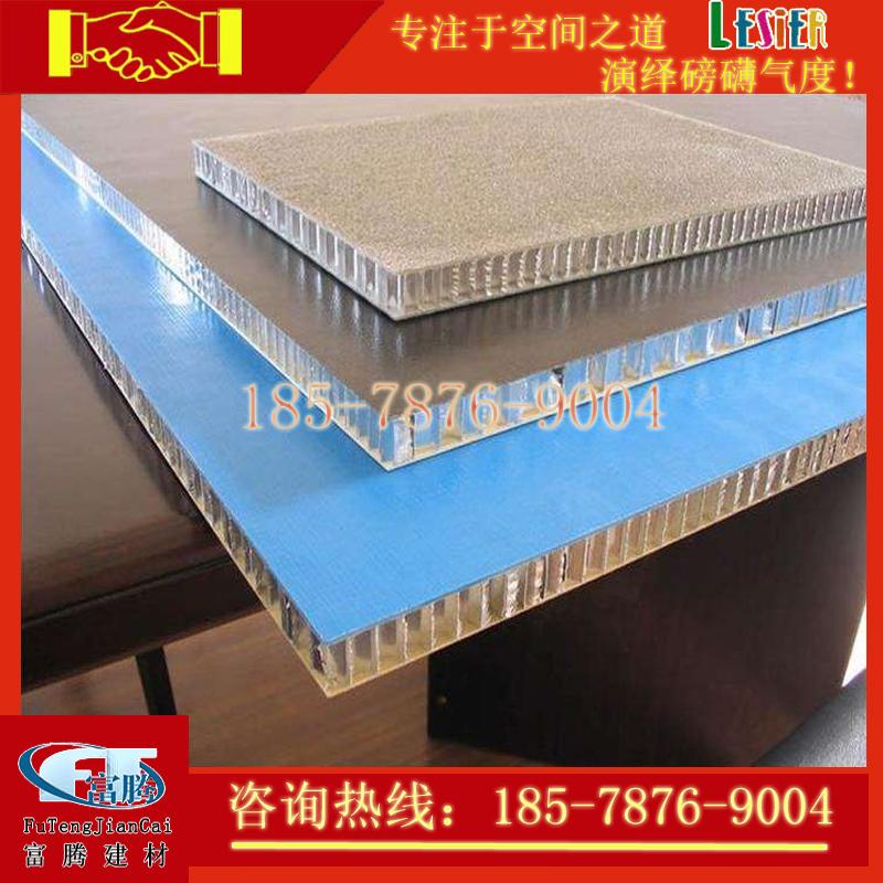 Panal de aluminio techo de aluminio alveolar paneles de aislamiento acústico de golpes de chapa de aluminio de la pared de madera de grano compuesto de piedra