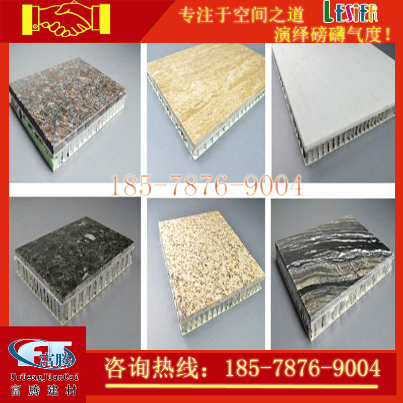 The indoor curtain wall of the Great Hall 10mm sound absorbing aluminum honeycomb panel