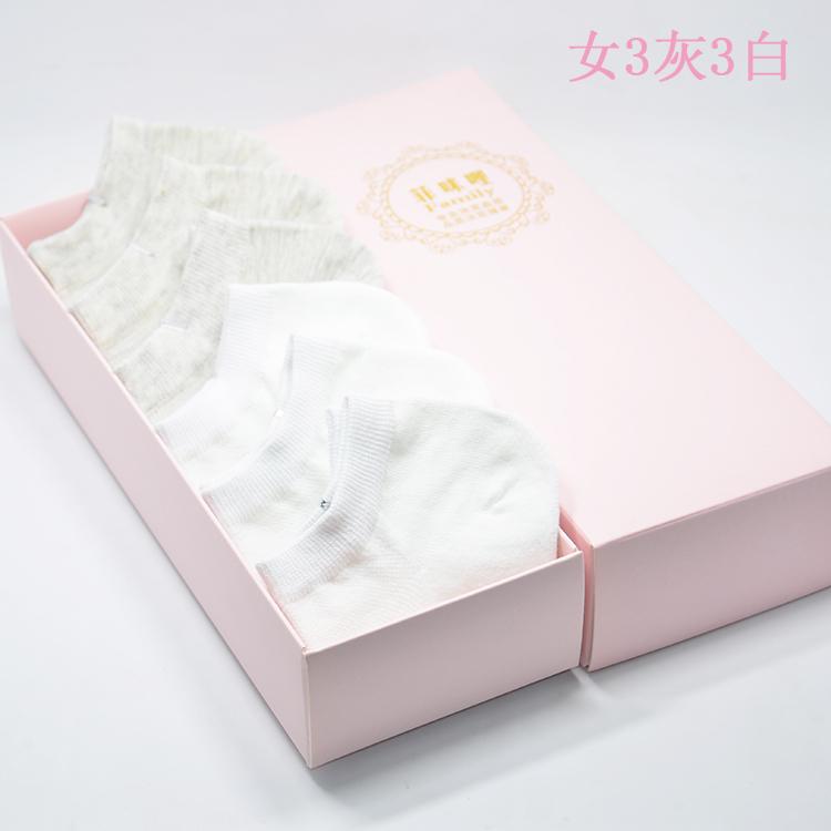 W-女短袜3灰3白