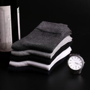 袜子男士纯棉中筒秋冬款长筒加厚高筒皮鞋西装黑色长袜男短袜10双