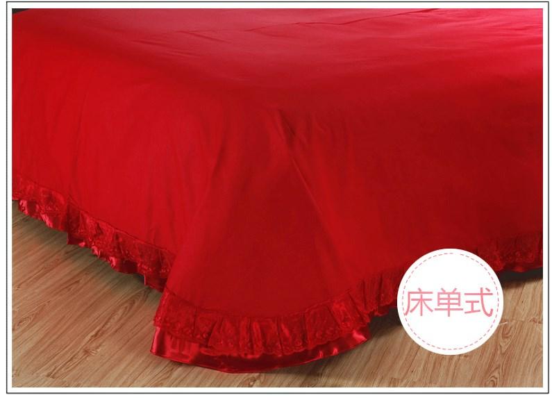 Flounce Tencel four piece Red Wedding Lace Satin Wedding bedding linen quilt 4 sets