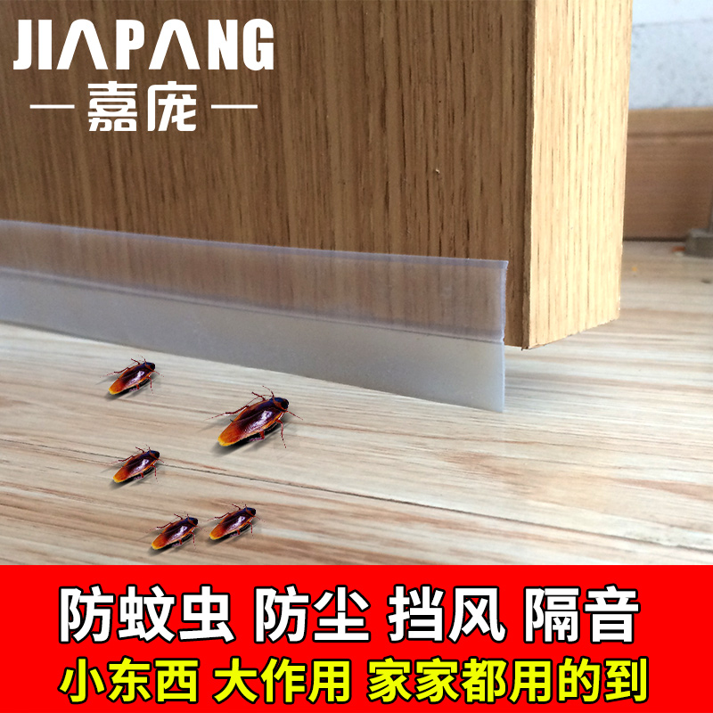 Self-adhesive sealing strip for door and window door door bottom thermal insulating glass door window with windproof waterproof tape