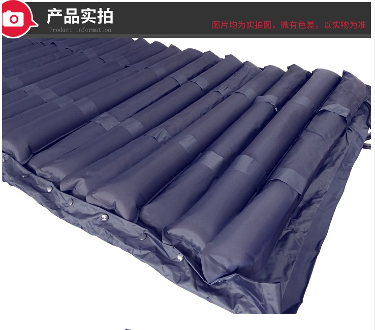 Diving Anti-bed Socket Air Mattress Checker Ball Type Stripe Fluctuation Air Mattress Elderly Care Mattress