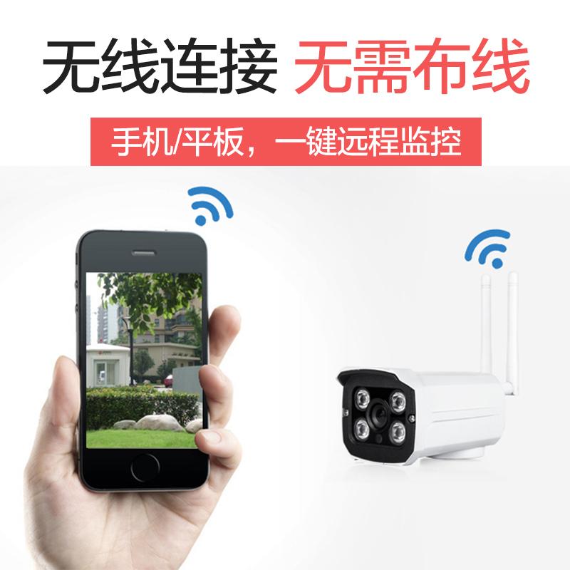 هد الرؤية الليلية كاميرات مراقبة في الهواء الطلق في اليابان شراء آلة واحدة إنذار ضد السرقة شبكة واي فاي اللاسلكية الرقمية
