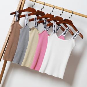 夏季韩版针织小心机吊带背心女修身显瘦内搭打底衫无袖上衣外穿