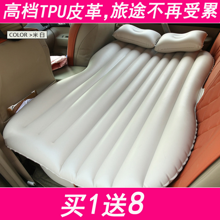 Peugeot 408301308 Roewe 360350 car rear inflatable vehicle travel bed epicenter