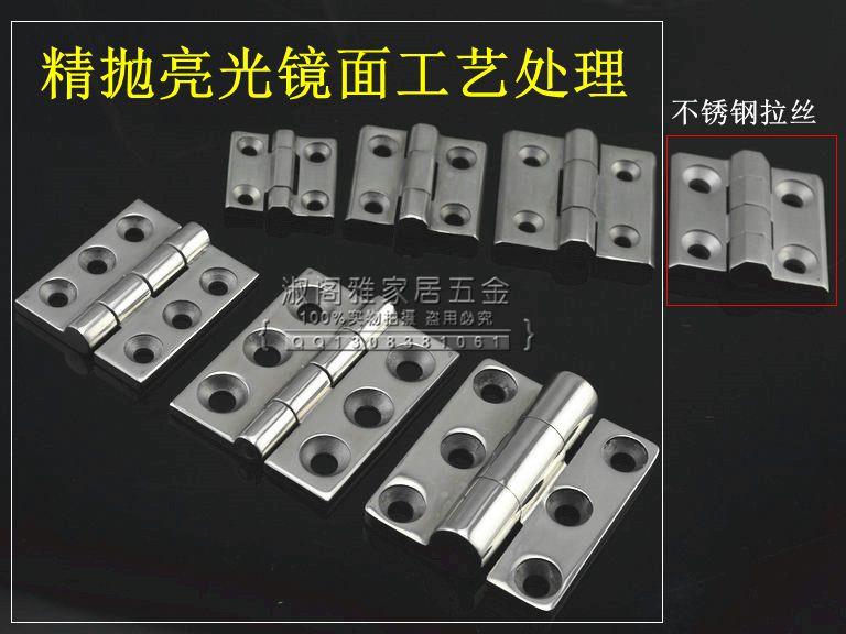 Dobradiça, dobradiça de aço inoxidável espessamento de 1 polegadas mini - pequeno hardware dobradiça, dobradiça