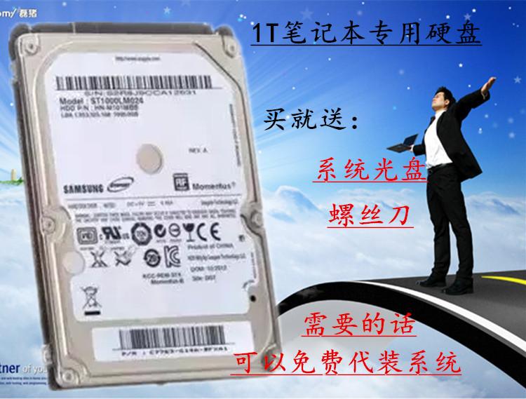 - Samsung ST1000LM0241T de disque dur portable 5400 RPM SATA 1000 g de machines de nouveau