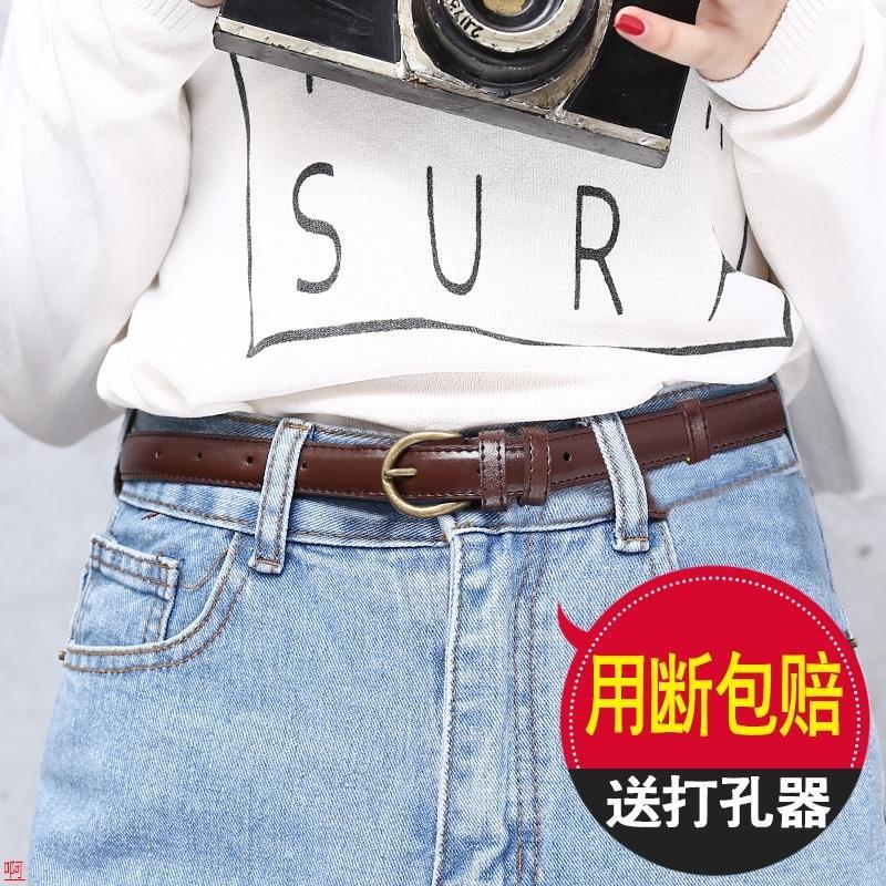 La personalidad de Corea cobre 8 palabra Decoración minimalista retro del cinturón con hebilla FAIRWHALE mujeres