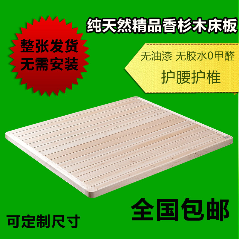 Chinese fir wood hard mattress tatami bedstead hard bedplate 1.8 meters 1.5 double and 1.2 custom row skeleton
