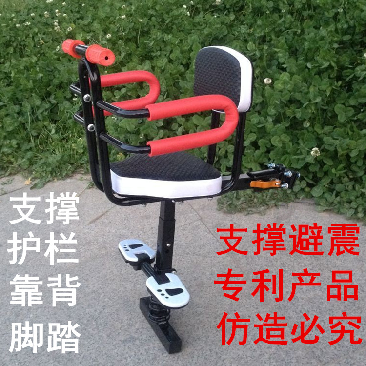 The electric car front seat folding electric scooter motorcycle front folding baby child seat