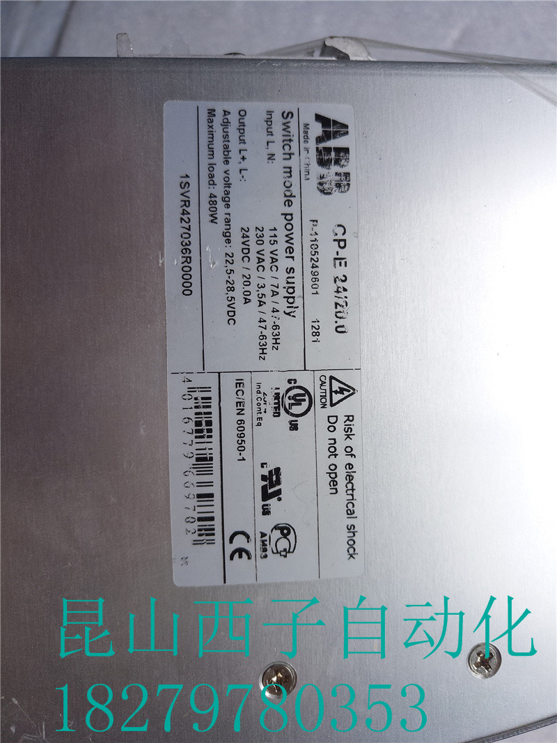 ABB switching power supply CP-E24/20.0 output 24VDC20A480W; 10094753 test package is good