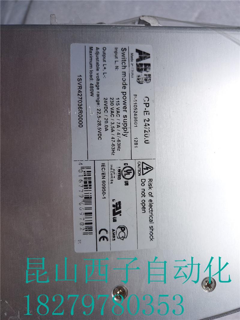 de skifter strømforsyning CP-E24/20.0 output 24VDC20A480W; 10094753 test.